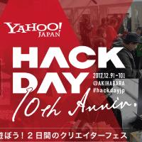 Hackday200-200