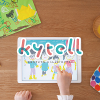kytell_list