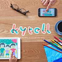 news_kidsdesign2019_200